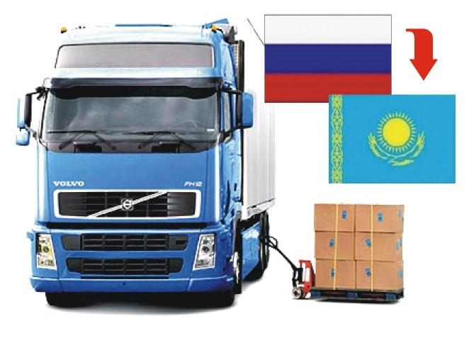 Перевозка грузов в Азию