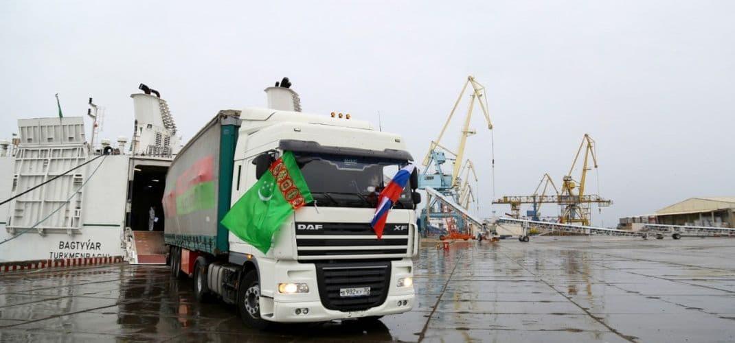 Грузы в Туркменистан